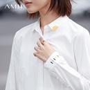 Amii[极简主义]绣花衬衫2017秋季新撞色几何暗襟开衩圆摆休闲上衣