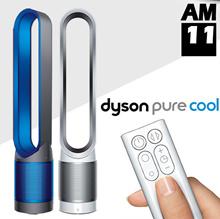 [Dyson] AM11纯净水净化器风扇/空气净化器/其sillent和安全/空气条件/