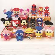 兼容乐高立体微型小颗粒积木高难度成年拼图女孩儿童拼装玩具益智