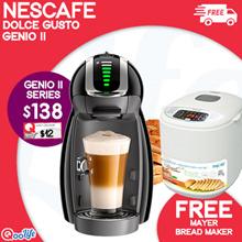 [Nescafe] DOLCE GUSTO GENIO 2胶囊咖啡机★免费LATTE POP玻璃包