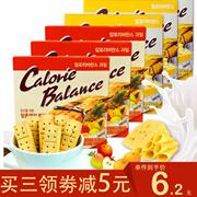 海太压缩饼干奶酪芝士水果代餐饱腹维生素代言休闲零食品76g