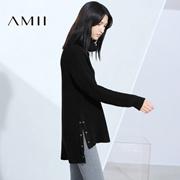 Amii2016冬新品直筒高领落肩开衩毛衣