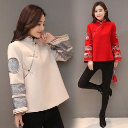 汉服冬装中国风女装秋冬旗袍外套改良唐装复古盘扣中式上衣