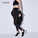 Amii[极简主义]2017夏装新款修身橡筋字母印花九分打底裤11732292