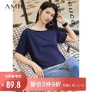 Amii极简香风法式宽松短款棉质T恤2019夏新插肩袖织带拼接T恤