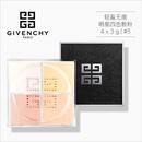 【香港直邮】Givenchy 纪梵希 轻盈无痕明星四色散粉4 x 3 g|#5 Satin Blanc|质地清透|柔滑上妆|Prisme Libre Mat-finish|100%正品