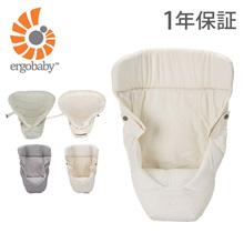 人机工程学婴儿ERGOBABY婴儿插入1年保修拥抱串新生婴儿背带背着婴儿的字符串插入