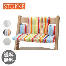 的Stokke婴儿椅之旅陷阱欧盟模式垫高椅套配件的Stokke特里普TRAPP欧盟靠垫经典欧盟(非-H