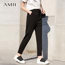 Amii[极简主义]休闲九分裤女2018春季新撞色线条宽松锥形哈伦裤