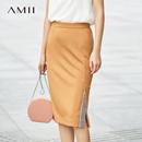 Amii[极简主义]2017夏装新款大码条纹复古开衩拉链半身裙11722335