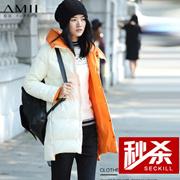 Amii[极简主义]冬新品大码两面穿撞色连帽羽绒服女11531665