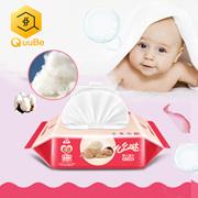 【洁云】婴儿手口湿巾纸宝宝新生儿湿纸巾80片*6组合包