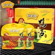 藤桥牌 2袋装礼盒鸭舌  A+960g经典味/微辣鸭 共960g