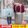 手提旅行包大容量衣服收纳整理袋内衣收纳包防水折叠行李箱单肩包