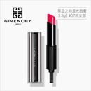 【香港直邮】Givenchy 纪梵希 禁忌之吻漆光唇膏口红3.3g|#07邦女郎|Fuchsia Illicite|丰满柔滑|光泽|Rouge Interdit Vinyl Lipstick