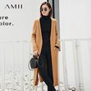 Amii[极简主义]V领提花毛衣外套女2017冬装新款长袖长款针织开衫