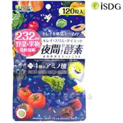 【日本直邮】ISDG医食同源【232夜间酵素】120粒|232种果蔬发酵|塑性|美体|通肠排便|促进代谢|100%正品