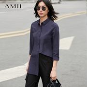 【限时秒杀】Amii[极简主义]通勤休闲纯色翻领开叉棉质衬衫女11730165