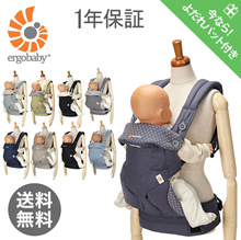 人机工程学婴儿ERGOBABY童车360四个位置[流口水垫礼品] 1年保修拥抱带吊带三百六十度环绕相应的允许