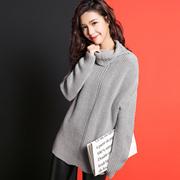 七格格2016冬装新款 堆堆领纯色宽松百搭落肩袖时尚针织衫 女X530