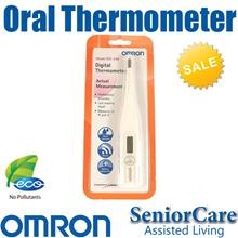 1年本地保修欧姆龙MC-246口腔温度计便携式医疗电子数字腋下记录
