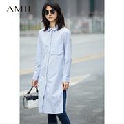 【仅限今日】Amii[极简主义]简约细条纹翻领宽松暗门襟长袖衬衫女