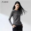 【秒杀】Amii【极简主义】秋冬新品百搭纯色卷边圆领中长款混纺毛衣11520987