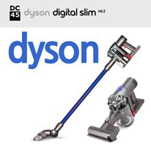 Dyson DC45数码超薄MK2吸尘器