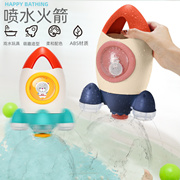 宝宝浴室戏水洗澡玩具