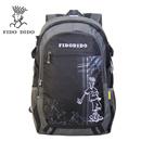 菲都狄都 超輕 運動休閑雙肩包 男女通用背包 學生書包 旅行包