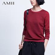 Amii【极简主义】秋女装纯色圆领长袖条纹提花休闲大码卫衣11531076