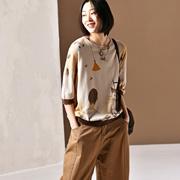 米可可 Z6007 文艺大码圆领拼色印花短袖春季薄款针织衫女 2019