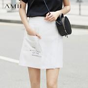【特价】Amii[极简主义]2017夏季新大码时尚印花时尚斜襟插袋半身裙女高腰