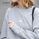 Amii[极简主义]实力休闲 字母刺绣卫衣女 2018春装新套头中长上衣