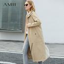 Amii[极简主义]时尚 棉衣女2017冬季新款战壕服抽绳夹棉开衩外套