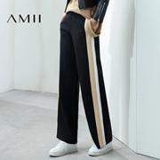 Amii[极简主义]2016冬女新撞色拼接饰边宽松阔腿休闲长裤11613245