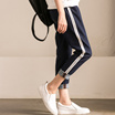 N919A 韩版纯棉侧拼接撞色条纹松紧腰直筒九分牛仔裤女 米可可