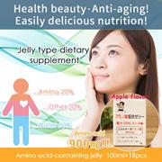 推荐用于氨基酸制剂果冻[100毫升×18片]每日营养。这是甜点被吃掉美味健康支持粮食。