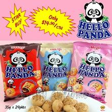 明治Seika你好熊猫奶油饼干纸箱包35g x 24包**便利和美味的零食*
