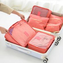 旅行收纳袋套装 行李箱整理包旅游必备衣物旅行衣服收纳袋6件套