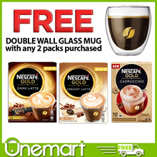 [NESCAFE GOLD] NEW PREMIX咖啡黑/奶油拿铁12支X 2盒☆免费玻璃杯