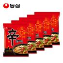 【海地村】韩国食品进口农心辛拉面| 5连包|拉面|方便面 | 袋装 120g*5