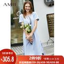 Amii极简仙气法式chic连衣裙女2019夏季新款V领两件套开叉绑带裙