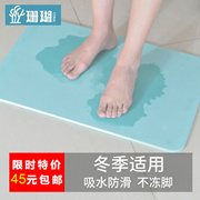 珊瑚天然硅藻土浴室吸水防滑垫硅藻泥卫生间地垫卫浴速干门口脚垫