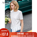 Amii极简洋气时尚心机T恤女2019夏季新款圆领短袖压褶不对称上衣