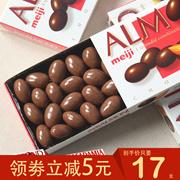 日本进口明治MEIJI网红小零食杏仁坚果夹心巧克力88g送女朋友礼盒