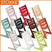 的Stokke的Stokke【正品进口]旅途陷阱特里普TRAPP高脚椅婴儿椅没有孩子椅[EU模型]利用[无包装]