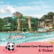 【New Travel】Adventure Cove Waterpark Sentosa (Senior/Adult/Child) E-Ticket 水上探险乐园电子票