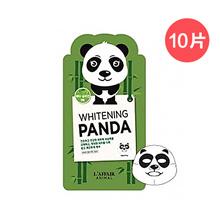 【LAFFAIR】彩虹熊猫 美白亮肌 面膜10片装 |韩国直邮100%正品