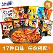 【海地村】韩国食品进口|三养火鸡面| 三养拉面|  PALDO干拌面 |农心干拌面|17种口味 任意搭配 |超50元包邮